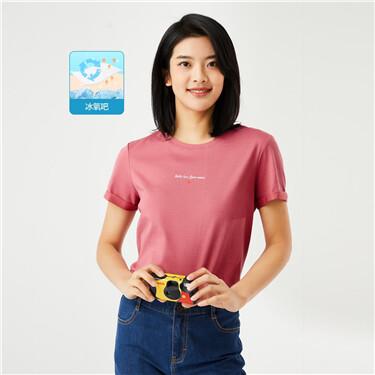 【網上獨家】女裝黑科技涼感印花短袖T恤
