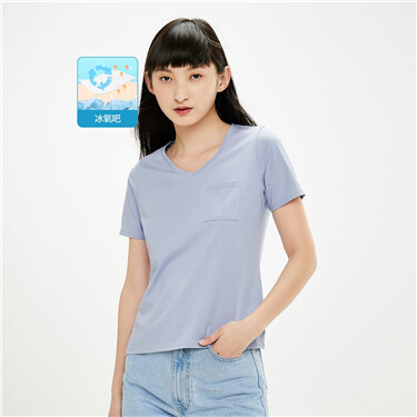 High-tech cool v-neck tee