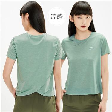 G-Motion split at back sports t-shirt