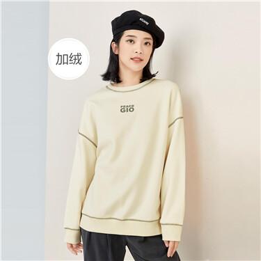 Fleece-lined letter printing sweatshirt