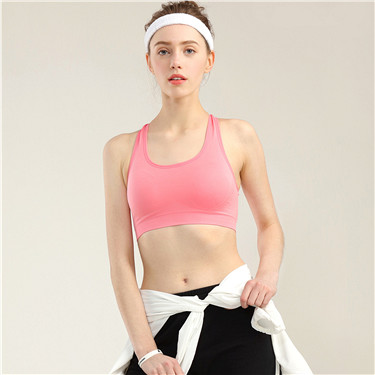 G-Motion seamless sports bra