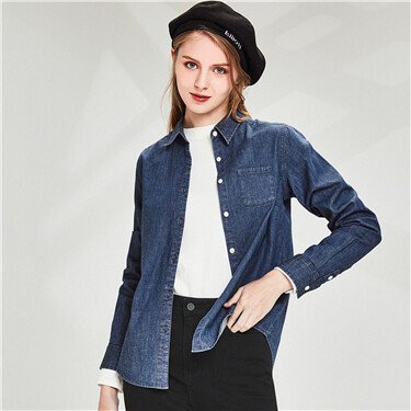 Stretchy Patch Pocket Denim Shirts