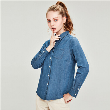 Stretchy patch pocket denim shirt