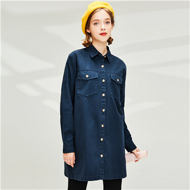 Mid-long cotton denim shirt