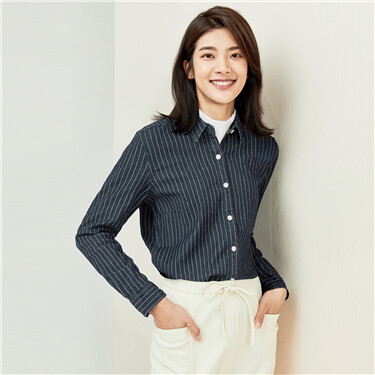 Stretchy slim long-sleeve denim shirt