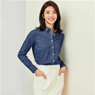 Stretchy single patch pocket denim shirt