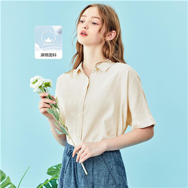 Linen-cotton loose raglan sleeves shirt