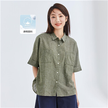 Linen-cotton cargo loose short sleeves shirt