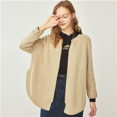 Thick rounded hem cardigan