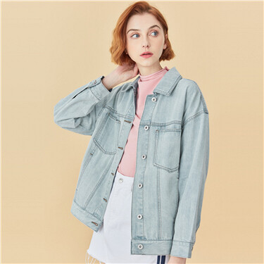 Turn-down denim jacket