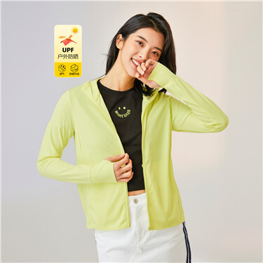 Anti-UV ultra-thin jacket
