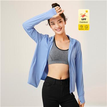 Anti-UV ultra-thin jacket