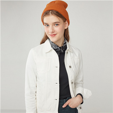 White multi-pocket denim jacket
