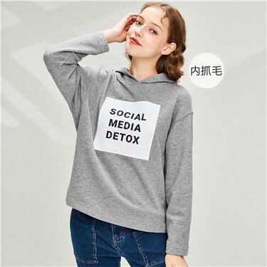 Printed patch fleece-lined hoodie