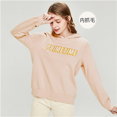 Embroidered letters fleece-lined hoodie