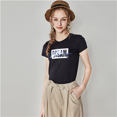Amazing ocean graphic tee (Women)