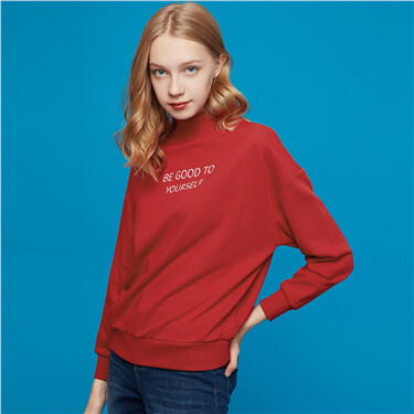 Letter embroidery loose mock neck sweatshirt