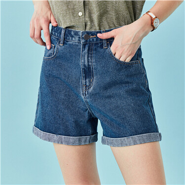 A-line high-rise denim shorts
