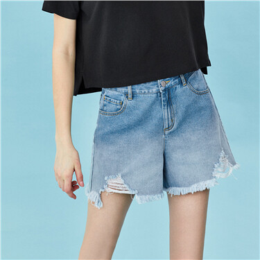 Gradient high-rise denim shorts