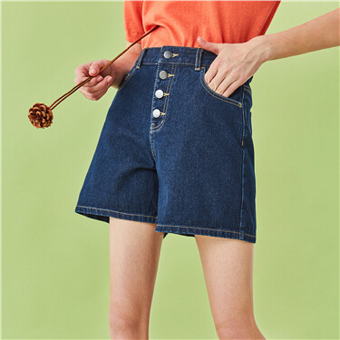 High-rise button closure denim shorts