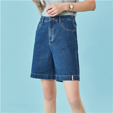 High-rise loose denim shorts
