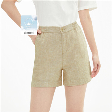 Linen-cotton side vents shorts
