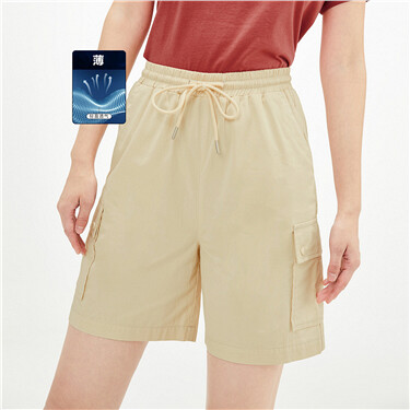 Cargo flap pockets elastic waist shorts