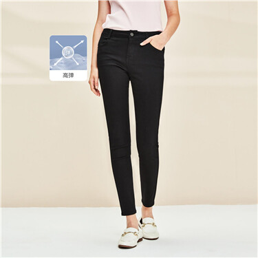 Solid slim mid-rise pants
