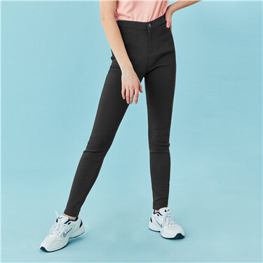High rise stretchy slim pants