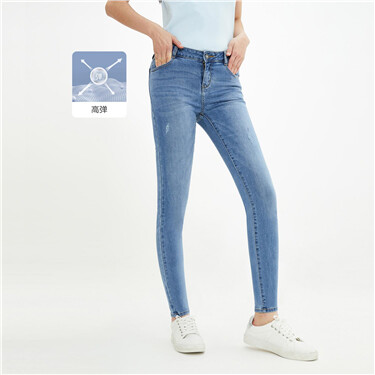 Women Stretchy Skinny  Jeans
