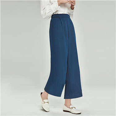 Elastic waistband high-rise wide-leg pants
