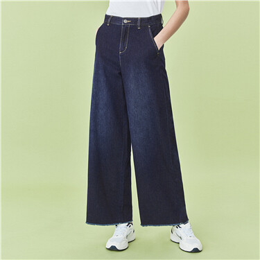 High-rise wide-leg denim jeans