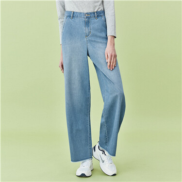 High-rise wide-leg jeans