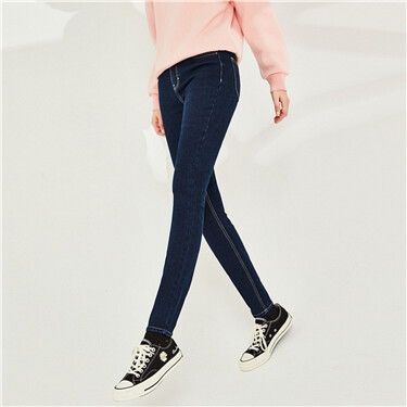 Fleece-lined high rise slim jeans