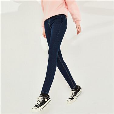 Fleece-lined high rise slim denim jeans