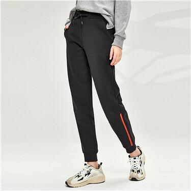 Fleece-lined contrast elastic waistband joggers