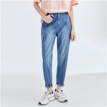 Washed high-rise straight jeans