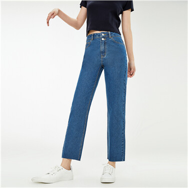 Fringe edge high-rise straight jeans