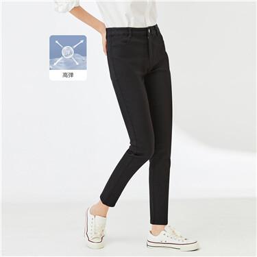 Stretchy high-waist slim pants