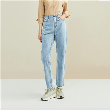 Five-pocket high-waist denim jeans