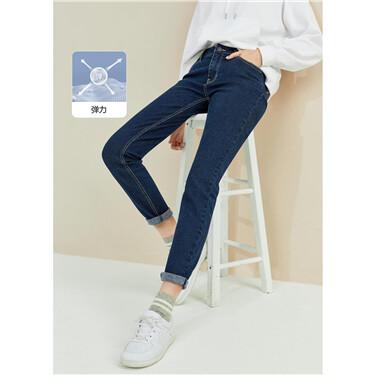 Fleece-lined high-waist denim jeans