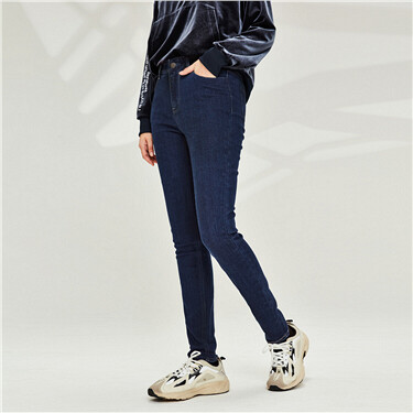 Thick stretchy slim jeans