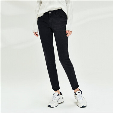 Slim stretchy jeans (Women)