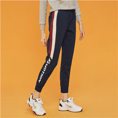 G-MOTION graphic contrast joggers