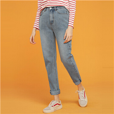 Mid-rise slim denim jeans