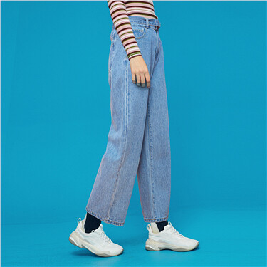 Mid-rise wide leg denim jeans