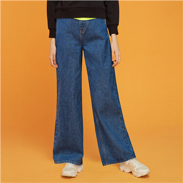 Elastic waist wide-leg denim jeans