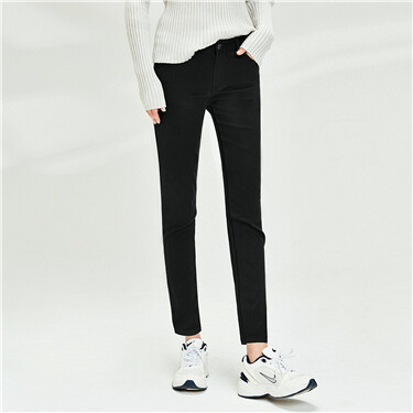 Stretchy high-rise slim pants