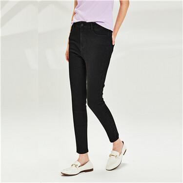 High-rise slim jeans