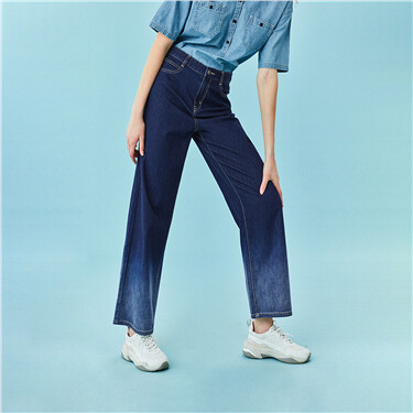 High-rise wide-leg gradual denim jeans
